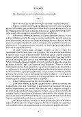 Preview - Edita-me - Page 4