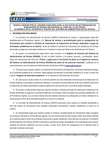 Solicitud Actividad Académica - Cadivi