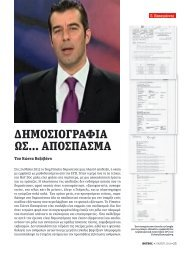 HotDoc_Issue27-25-33