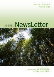 Volume 2 Number 8 August, 2010 - 한국생물정보시스템생물학회