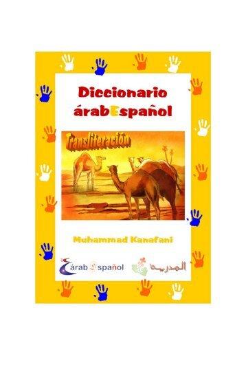 Diccionario Árabe - Español - Almadrasa