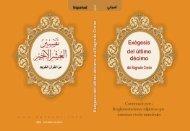 Descargar - La Biblioteca Islámica