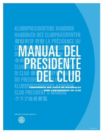 Manual del presidente del club - Rotary International