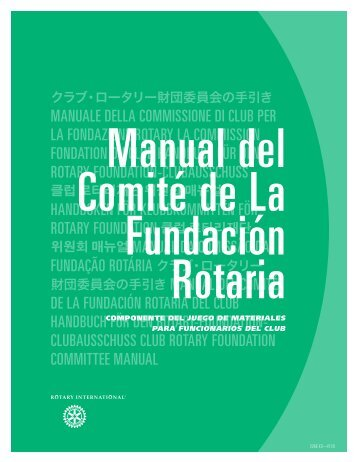 Manual del Comité de la Fundación Rotaria - Rotary International
