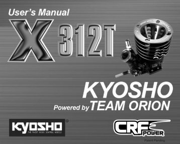Patent Pending - Kyosho