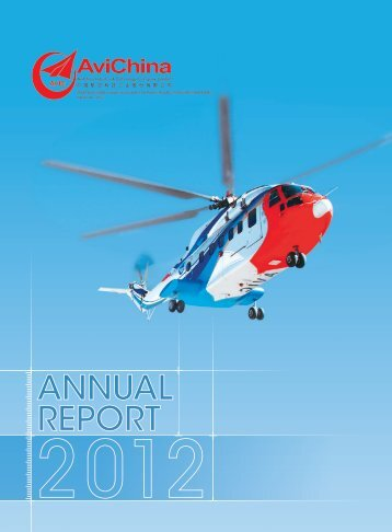 2012 Annual Report - AviChina