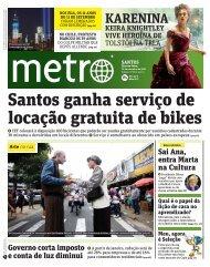 Santos ganha serviço de locação gratuita de bikes - Metro
