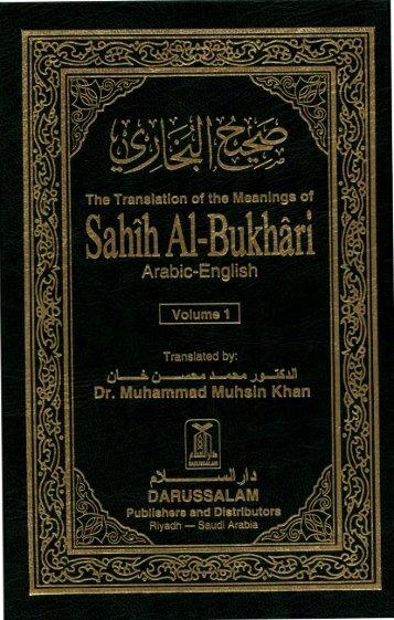 SahihAl-bukhariVol.1-Ahadith1-875