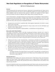 New State Regulations on Recognition of Tibetan Reincarnates