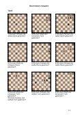 Bauerndiplom Aufgaben - Schachclub-ostfildern.de - Page 3