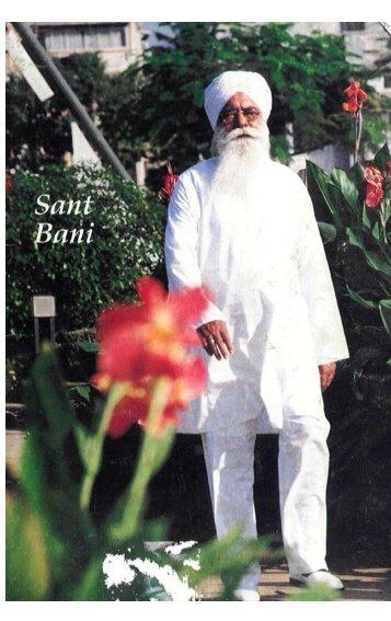 Revista Sant Bani - Vol.8, núm. 2 - Mayo 1994 - Sant Bani Ashram