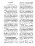 Notas Sobre Apocalipsis - Bill H. Reeves enseña - Page 5