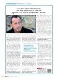 Korsikako futbola: Nazionalismoaren suspertzeari helduta - Argia.com - Page 3