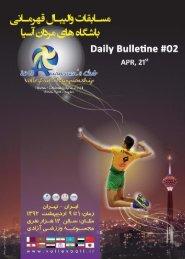 BULLETIN#2 - 2013 Asian Men's Club Volleyball Championship
