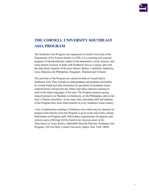 the cornell university southeast asia program - Project