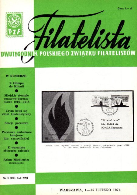 Filatelista 197403 Zarząd Główny Pzf