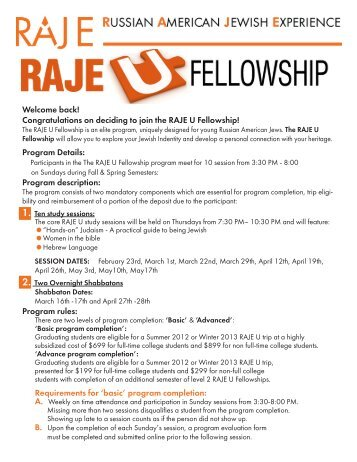 RAJE U Fellowship Rules - RAJE - Russian American Jewish ...