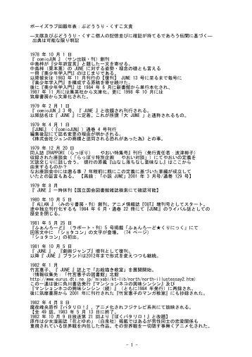 blchronicle_20130518