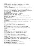 blchronicle_20130518 - Page 6