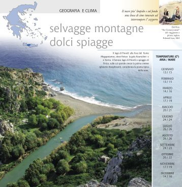 selvagge montagne dolci spiagge