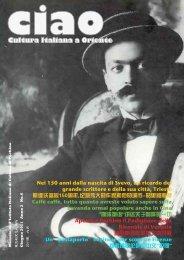 Nei 150 anni dalla nascita di Svevo, un ricordo del grande scrittore e ...
