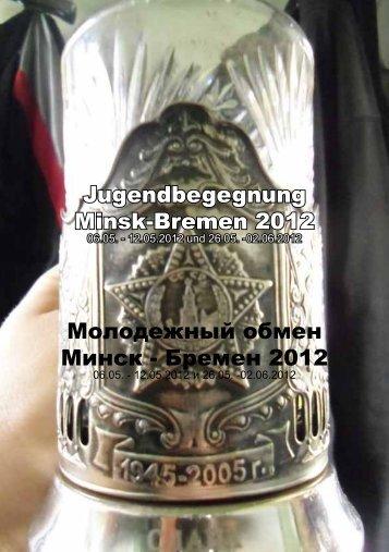 Jugendbegegnung Minsk-Bremen 2012 Молодежный обмен ...