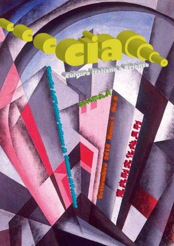 Marinetti e la letteratura futurista