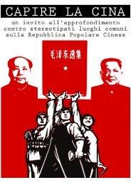 Capire la Cina: un invito all'approfondimento contro ... - Che Guevara