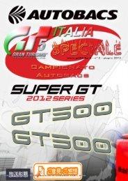 Untitled - GT5 Italia