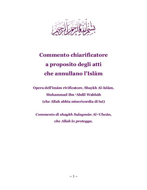 sito di incontri Ummah