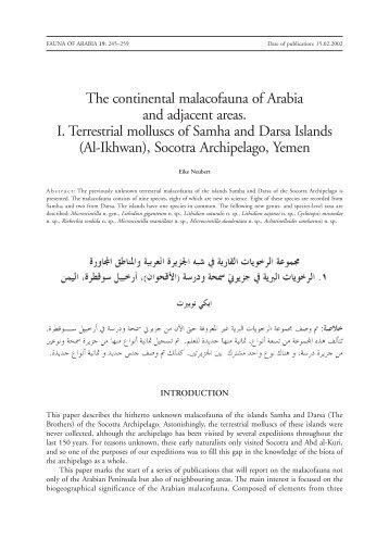 The continental malacofauna of Arabia and adjacent areas. I ...