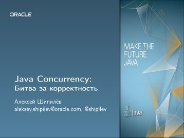 jeeconf-May2013-concurrency