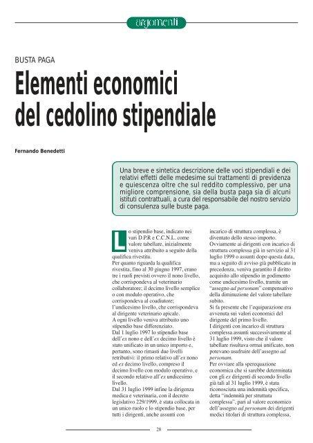 Busta Paga Elementi Economici Del Cedolino Stipendiale Sivemp