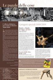 Didattica 2008/2009 - Museo Guatelli