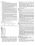1 REF Catalogue Number 751330 IVD In vitro diagnostic medical ... - Page 5