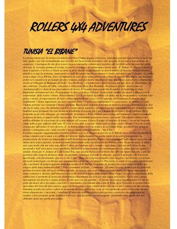 2006 Tunisia El Bibane - rollers adventures