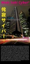 Wabi Sabi Cyber2 - Zen World