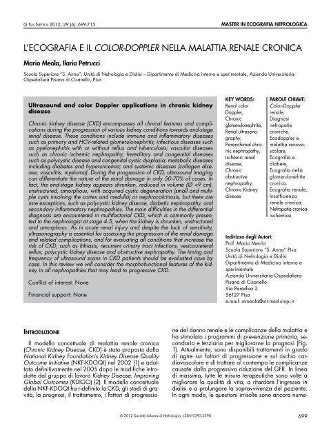 calcoli nella prostata e nella vescica ultrasound pictures