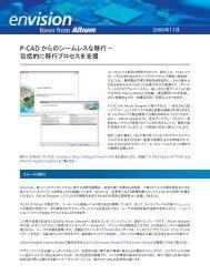Printable Version - Altium