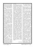 Le Miroir cartaceo #0 [Gennaio 2011] - Page 2