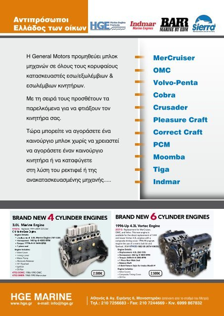 Lower Unit Gearcase Seal Kit for Volvo Penta OMC Cobra SX Replcs 3855275 18-2598