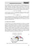 skopje crude oil pipeline at fault crossings – verification study - Page 3