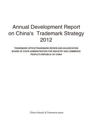 Annual Development Report on China's Trademark Strategy 2012