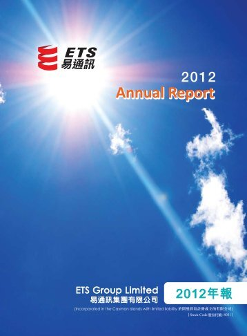 Annual Report 2012 - ets group