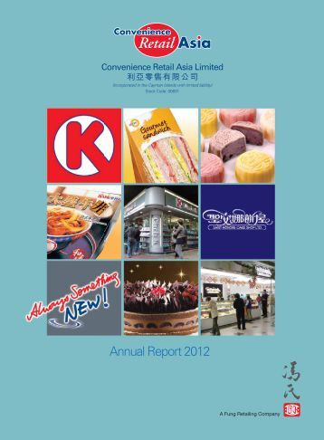 Annual Report 2012 - irasia.com