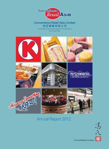 Annual Report 2012 - irasia.com