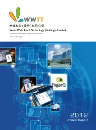 Annual Report 2012 - WWTT(World Wide Touch Technology)