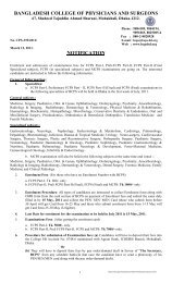 bangladesh college of physicians and surgeons notification - bcps