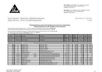 Сика Украина - Прайслист 2008 Дистрибуция Sika® Ukraina ...