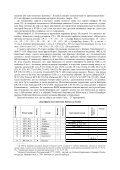 Каталог дуетів - Page 2